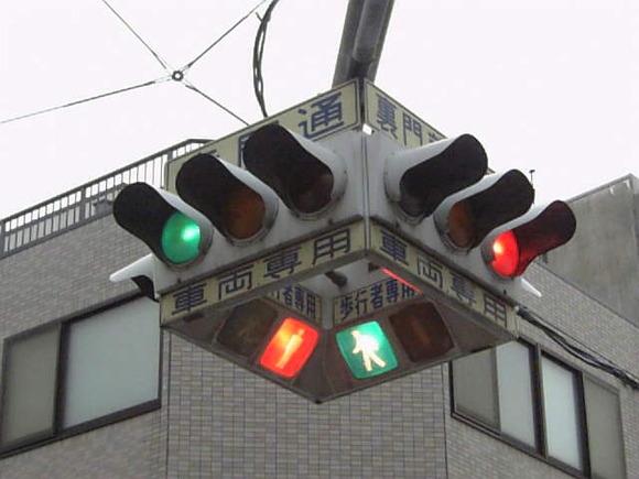 town20141107_Osu-shingo