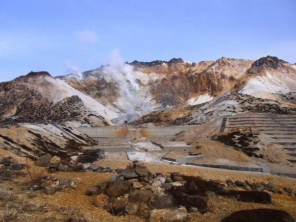 恵山 (火山) (1)