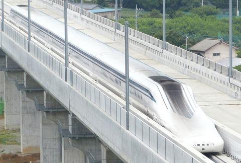 中央新幹線