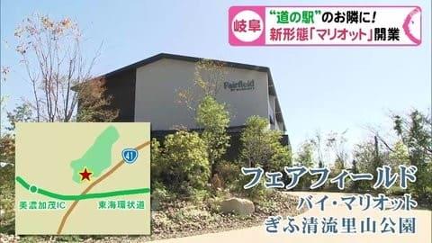 米超高級ホテル「日本の田舎は素晴らしい!道の駅にホテル作りまくるで!」
