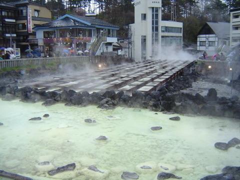 Kusatsu-yubatake_2004