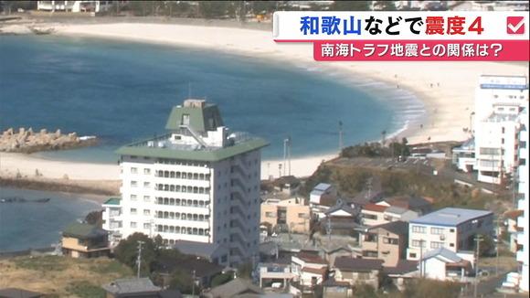 和歌山の砂濱