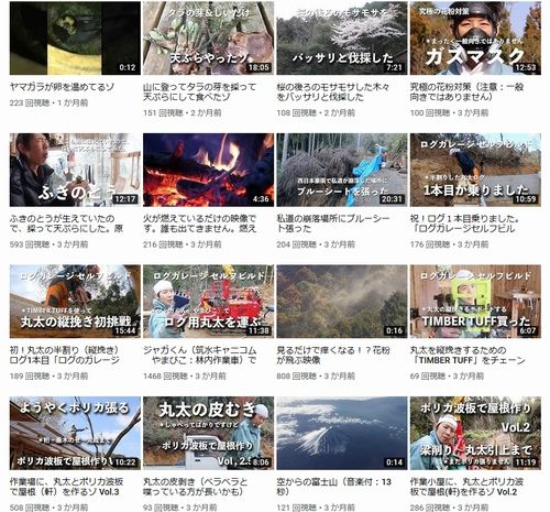 YouTubeMarkの山暮らし日記