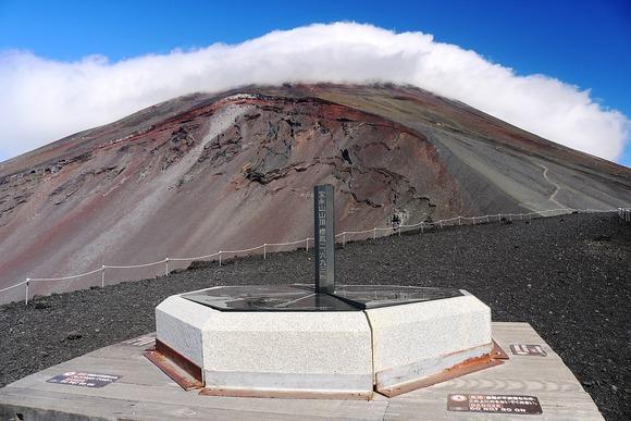 宝永山の山頂