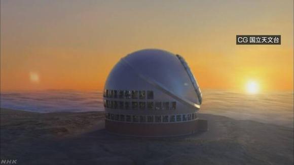 ハワイ天文台