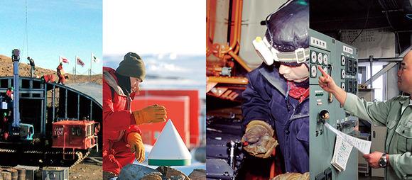 第62次南極地域観測隊員候補者の公募