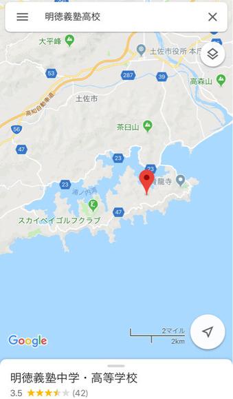 明徳義塾の詳細場所地図