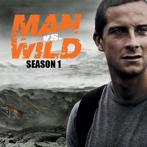 man vs. wildのパッケージ