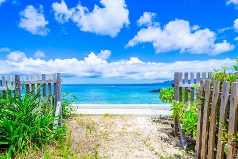 【悲報】沖縄県、綺麗な海しか見るものがない : 登山ちゃんねる