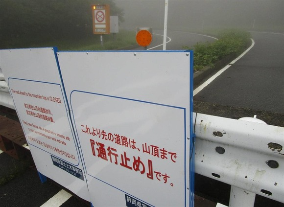 【富士山】30年ぶりに遭難ゼロ! 今夏、コロナ影響、山岳全体も激減