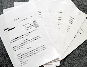 20171203-00000010-asahi-000-3-view