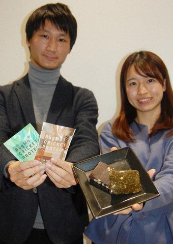 松居佑典さん(写真左)と西本楓さん