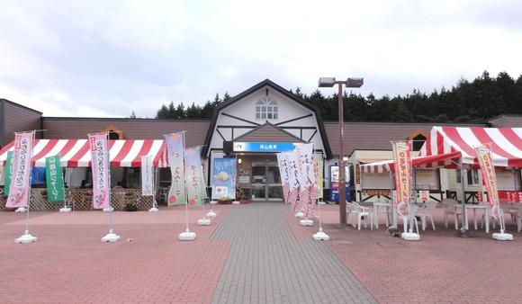 Yonago_Expressway_Hiruzen-Kogen-Service-Area-For_Yonago (1)