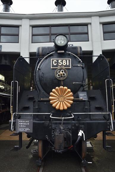 603-3