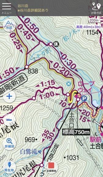 谷川岳地図