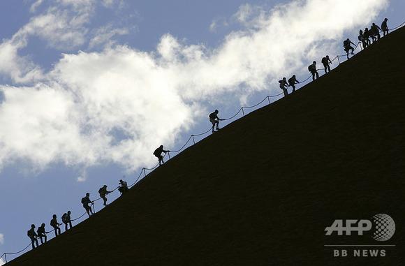 ウルル登山者