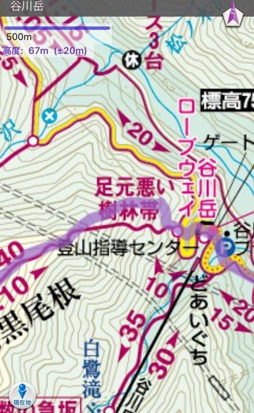 地図のズレ