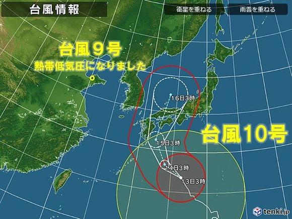 台風進路予想図