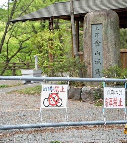 自転車乗入禁止の注意書き