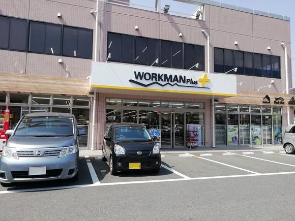 WORKMAN Plus 広島温品店  (1)