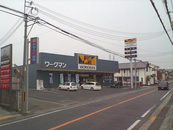 ワークマン 和泉中央店 (1)