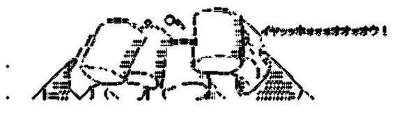 AA (1)