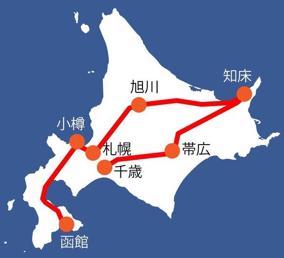 【移動距離約1300km】「道外の人が考える1泊2日北海道旅行プラン」を実際にやってみると