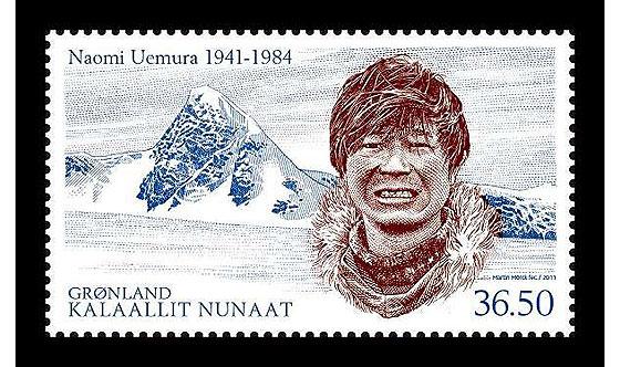 植村直己による1978年グリーンランド縦断断記念切手