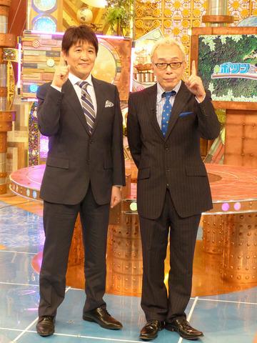 テレビ朝日「ポツンと一軒家」のMCを務める所ジョージ(右)と林修