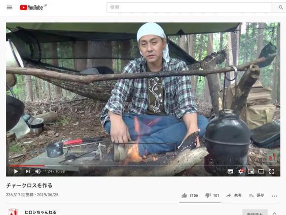 youtube_hiroshi_channel_01-