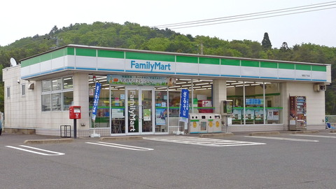 FamilyMart_Somanikkeshi_Shop