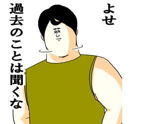 image0112