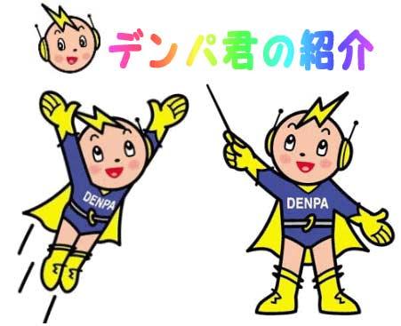 dennpa