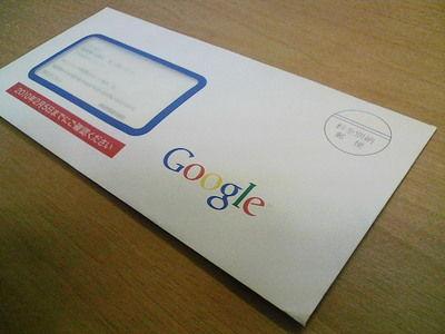 Google_5000-thumb-400x300
