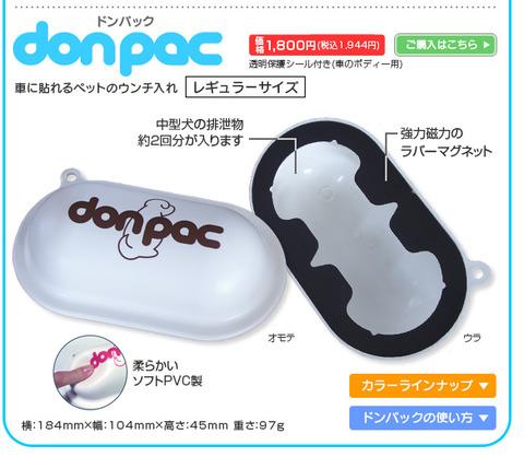 donpac