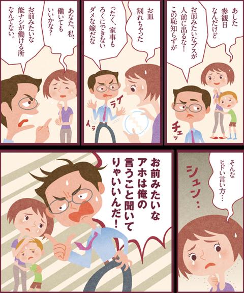 comic_dv_01