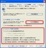 folder_kanshi