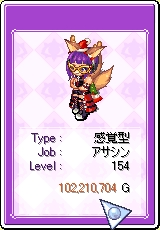 070101狐