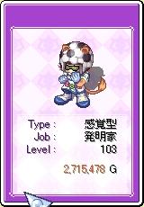 070101獅子
