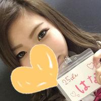 sam_hana