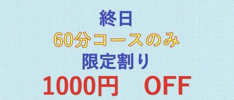 83C86DE0-FA9D-4441-9CDB-AA8A9FB571BE