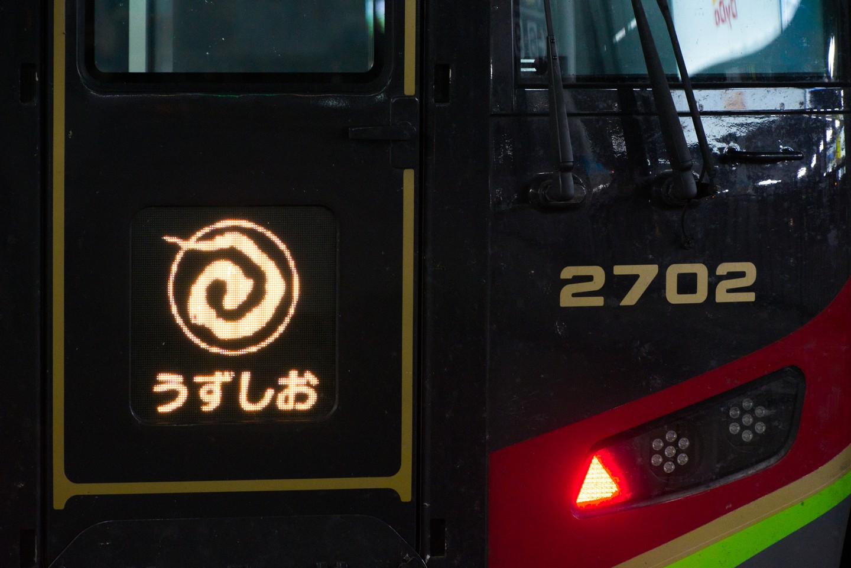 _DSC5656
