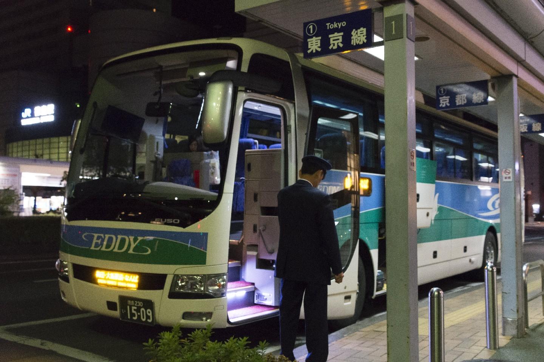 京都 から 徳島 バス