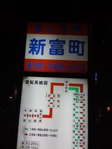 toyama_1_09