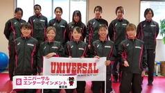 ユニバーサルエンタテインメント2020A