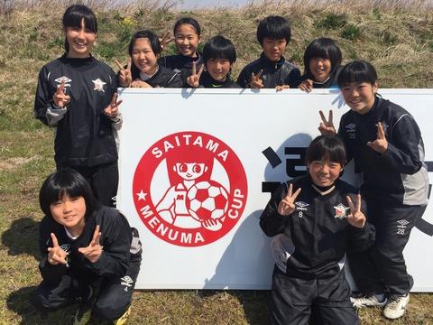 福女サッカー部 20180326めぬま 中学03