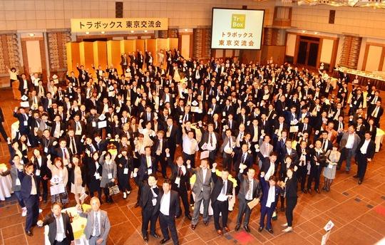 トラボックス 東京交流会集合写真_20181110