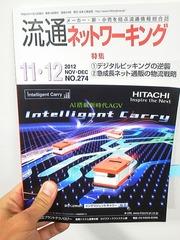 NEC_0477
