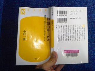 NEC_0759