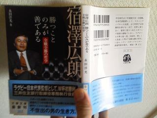 NEC_0757